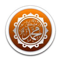 Hz. Muhammed, Dini Terimler