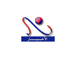 Nile News Channel frequency on Nilesat