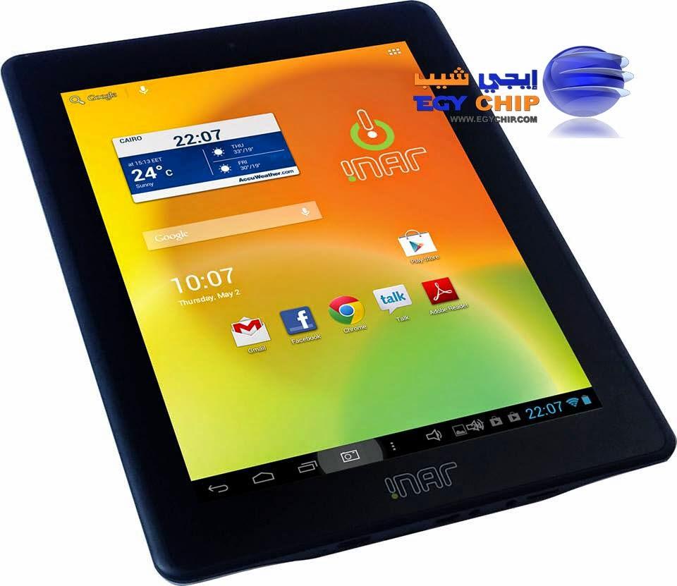 تحميل فلاشة تابلت اينار الاصدار الاول Inar Tablet Firmware