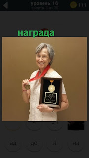 женщина в руках держит награду в виде медали и грамоты