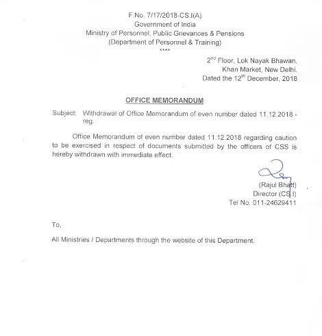 withdrawal-of-OM-of-even-number-dated-11.12.2018