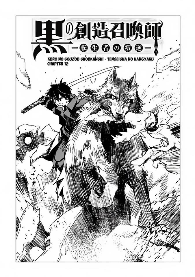 Kuro no Souzou Shoukanshi - Tenseisha no Hangyaku-ตอนที่ 12