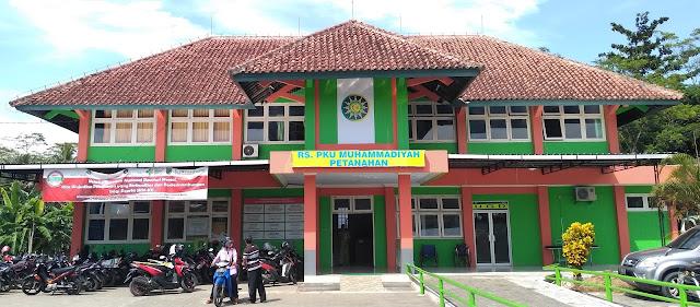 Lowongan Kerja di RS PKU Muhammadiyah Petanahan