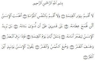Teks Bacaan Surat Al Qiyamah Arab Latin dan Terjemahannya
