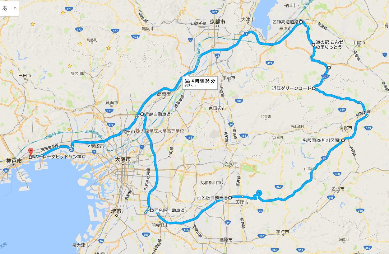 HARLEY神戸 STAFF ブログ  臨時休業日:6月11日(月) 臨時休業日:5月28日(月)
