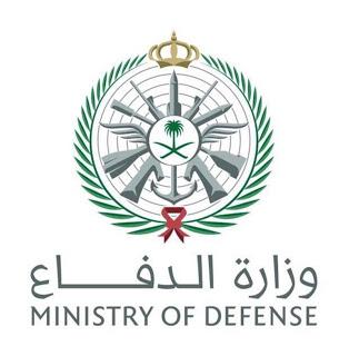 رابط دعم العسكريين السعوديين 2018-1440| شروط القرض الحسن العسكري تمويل الدعم السكني للعسكريين 1440
