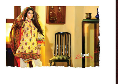 Shariq Reeva summer lawn dresses 2017 for women
