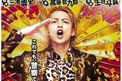 Sinopsis The Mole Song: Undercover Agent Reiji (2013) - Japanese Movie