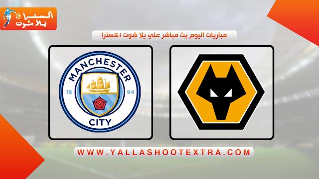 مباراة مانشستر سيتي و ولفرهامبتون 6-10-2019 في الدوري الانجليزي