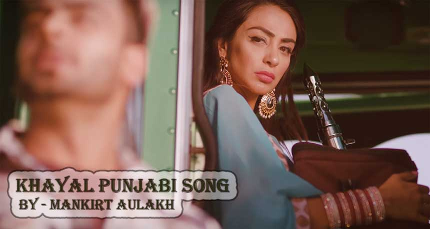 Khayal Lyrics - Mankirt Aulakh | Latest Punjabi Song 2018
