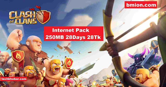 Robi-Clash-of-Clans-COC-Pack-250MB-28Days-28Tk-User-can-play-all-games-of-Supercell-such-as-Clash-of-Clans-Clash-Royale-Boom-Beach
