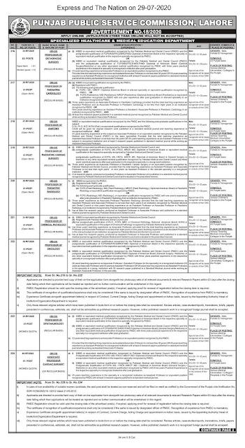 punjab-public-service-commission-ppsc-jobs-advertisement-no-18-2020-apply-online