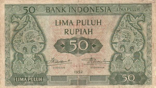 50 rupiah 1952 depan