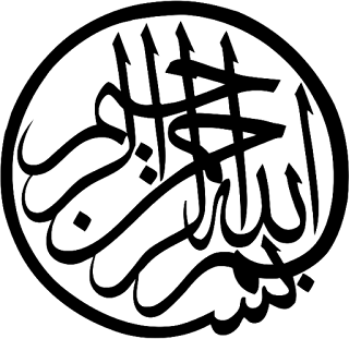 Gambar Tulisan Bismillah Kaligrafi Yang Unik