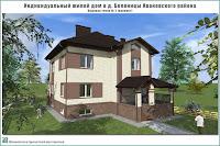 Проект жилого дома в пригороде г. Иваново - д. Беляницы Ивановского района. Вариант 2