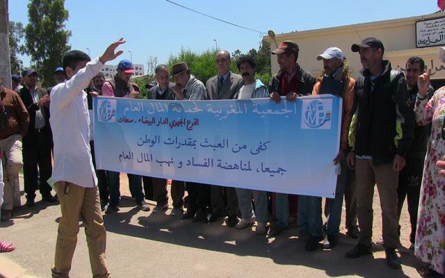 الهراويون يطالبون بمتابعة المفسدين ولصوص المال العام