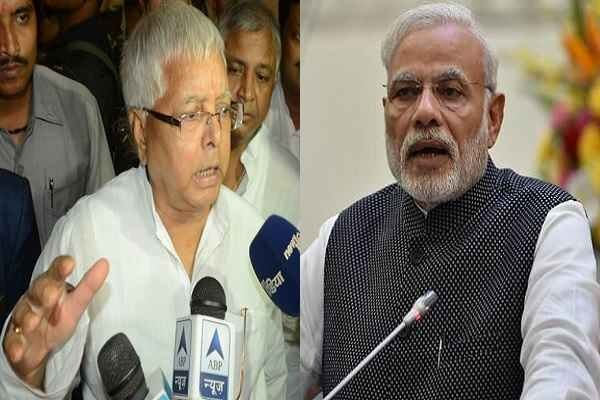 Lalu Yadav told it was not Notbandi but Nasbandi by PM Modi
