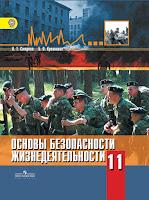 http://web.prosv.ru/item/15961