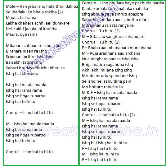 Nukkad natak script in hindi