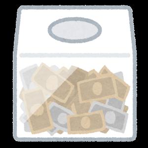 現金のつかみ取りの箱のイラスト(お札)
