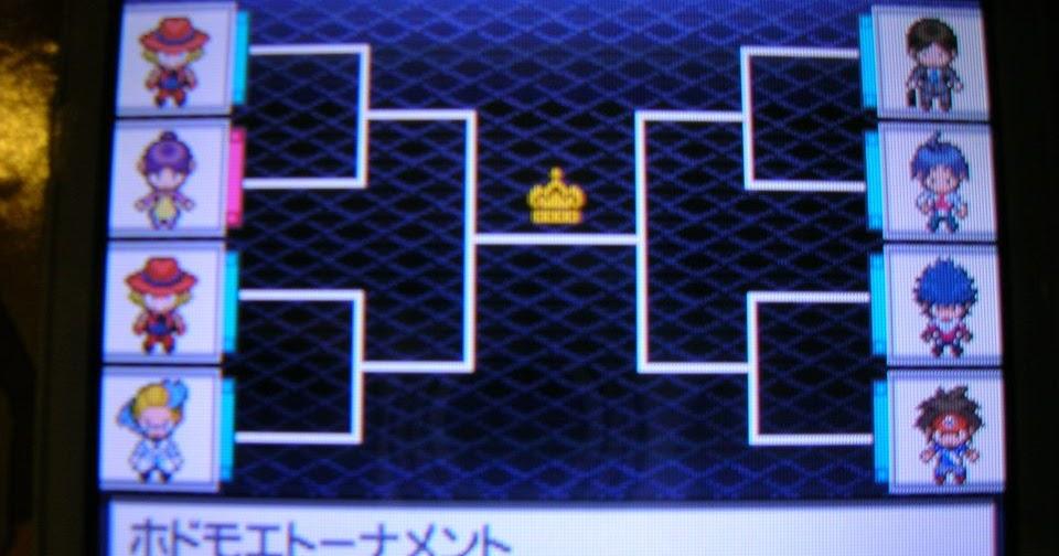 Reina S Pokemon Bw2 Driftveil City 5th Gym Trainers who defeat him receive the quake badge. reina s pokemon bw2 driftveil city 5th gym