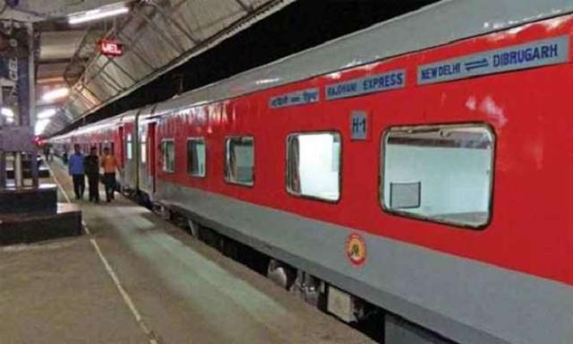 ट्रेन में चोरी के लिए रेलवे जिम्मेदार, जुर्माना देना होगा: उपभाेक्ता फाेरम | GWALIOR NEWS