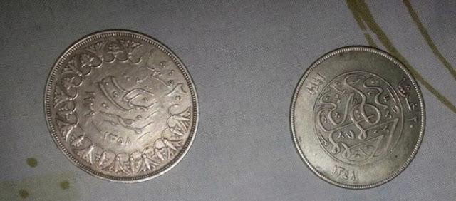 نشترى ريال الفضه القديم , فاروق او فؤاد ب 400 ج