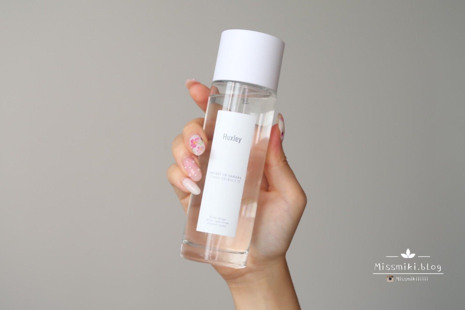 Beautylife Hk 仙人掌種子護膚品莎莎都有得賣韓國天然