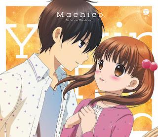 キミコンパス - Machico - 歌詞