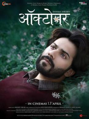October 2018 Full Hindi Movie Download In Hd Pre DvDRip