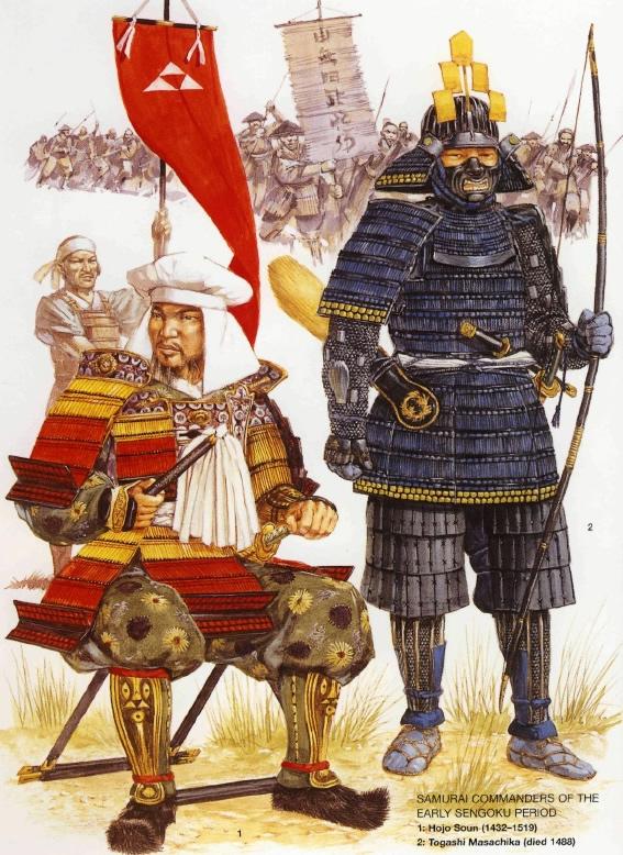 Samurai Commanders of the early Sengoku period.