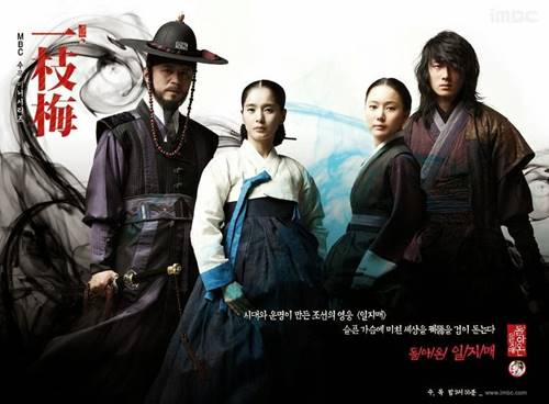 Review Drama Korea Iljimae Bahasa Indonesia