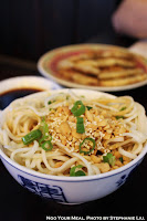 Cold Noodles Szechuan Style with vinaigrette at Cafe China