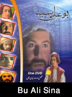 http://www.shiavideoshd.com/2015/06/bu-ali-sina-movie-in-urdu.html