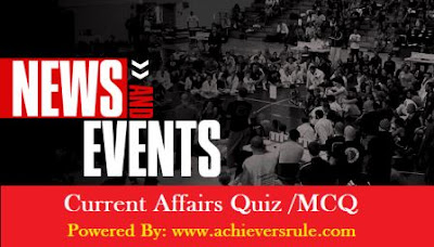 Daily Current Affairs MCQ- 19th & 20th August 2017