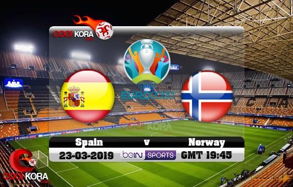 مشاهدة مباراة أسبانيا والنرويج اليوم 23-3-2019 تصفيات يورو 2020
