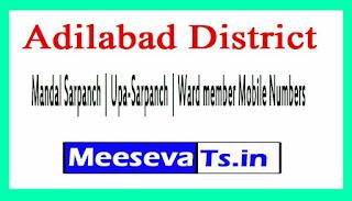 Adilabad Mandal Sarpanch | Upa-Sarpanch | Ward member Mobile Numbers List Adilabad District in Telangana State