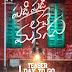Padi Padi Leche Manasu Movie Posters