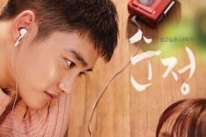 Unforgettable / Pure Love / Soonjung / 순정 (2016) - Korean Movie