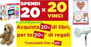 Logo Con Rizzoli 20per20: spendi 20 euro in libri e ricevi 20 euro in regali
