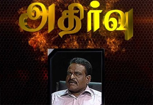 Exclusive interview with Hon. Gnanamuthu Srinesan (MP)