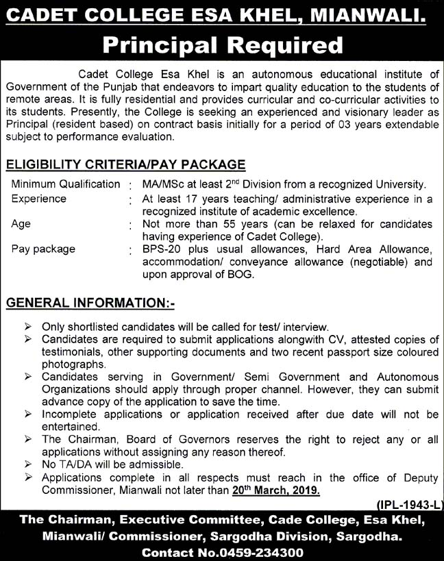 Jobs in Cadet College Esa Khel Mianwali 2019