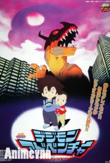 Digimon Adventure Movie - Digimon Adventure Movie 9 2011 Poster