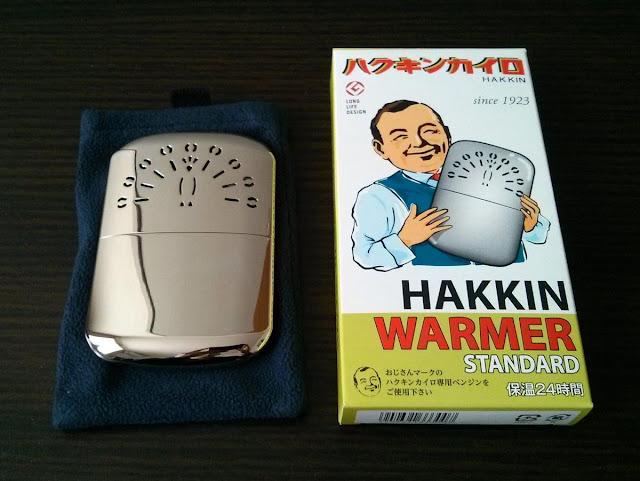 hakkin_001