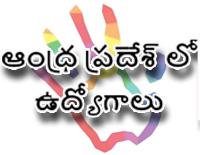 Jobs in Andhra Pradesh