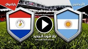 الأرجنتين يحصل على اول نقطة بالتعادل مع باراغواي في كوبا أمريكا 2019