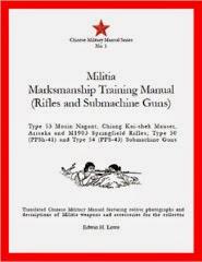 http://www.edwinhlowepublishing.com/p/militia-marksmanship-training-manual.html