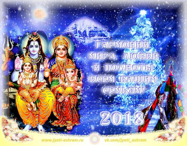 Shiva_NY_2018_JA_640х820