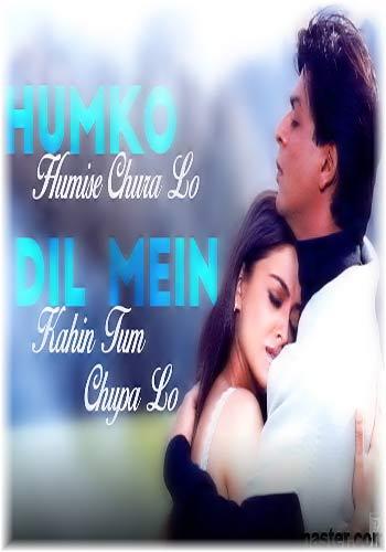 Humko Humise Chura Lo | Mohabbatein | MP3 Song
