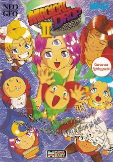 Magical Drop II ( Arcade )
